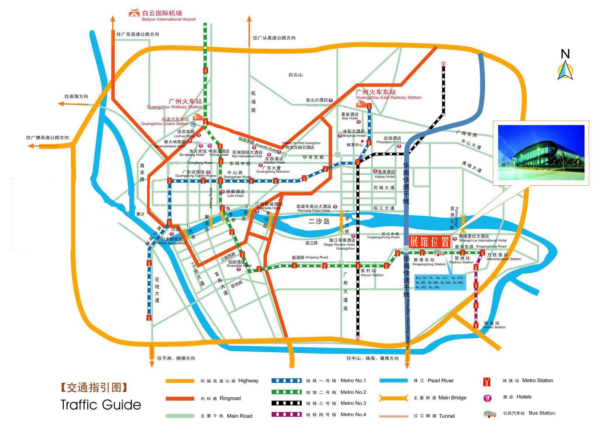 Guangzhou Baiyun Airport Departures - Today